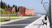 Inmobiliarias Rosario